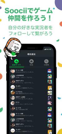 f:id:SikisimaHisayuki:20180702113409j:plain