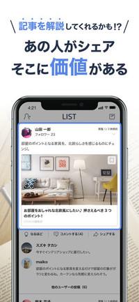 f:id:SikisimaHisayuki:20180702115026j:plain