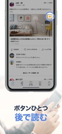 f:id:SikisimaHisayuki:20180702115031j:plain