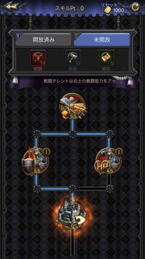 f:id:SikisimaHisayuki:20180702142806j:plain