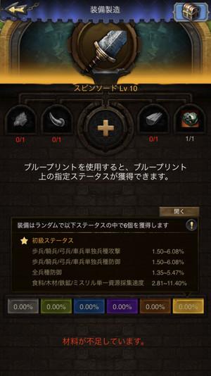 f:id:SikisimaHisayuki:20180702142816j:plain