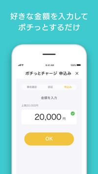 f:id:SikisimaHisayuki:20180711102513j:plain