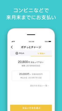 f:id:SikisimaHisayuki:20180711102524j:plain