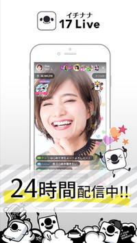 f:id:SikisimaHisayuki:20180711103619j:plain