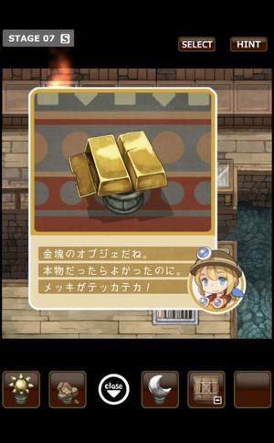 f:id:SikisimaHisayuki:20180713103919j:plain