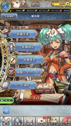 f:id:SikisimaHisayuki:20180713115249j:plain