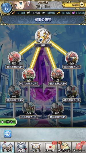 f:id:SikisimaHisayuki:20180713115336j:plain