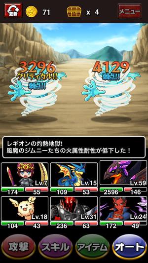 f:id:SikisimaHisayuki:20180713135603j:plain