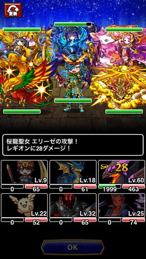 f:id:SikisimaHisayuki:20180713135622j:plain