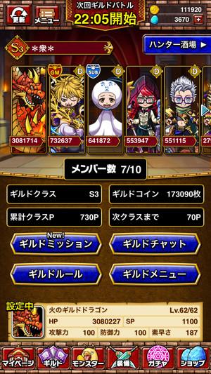 f:id:SikisimaHisayuki:20180713135719j:plain