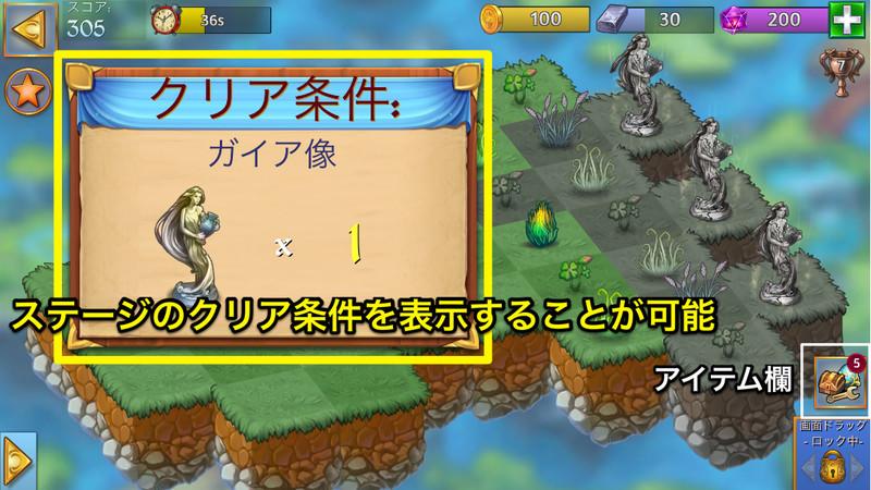 チャレンジ 22 ドラゴンズ マージ
