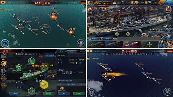 Warship Sagaのプレイ画像