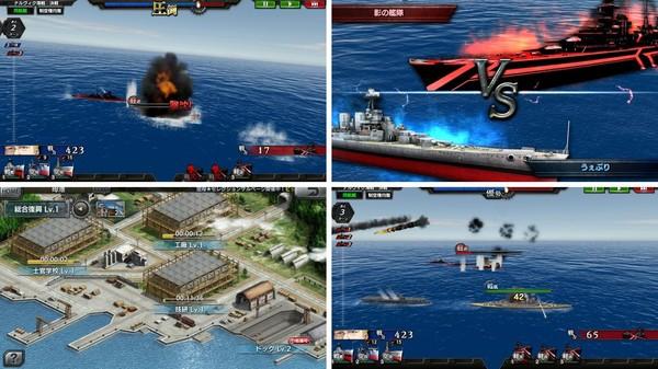 蒼焔の艦隊のプレイ画像
