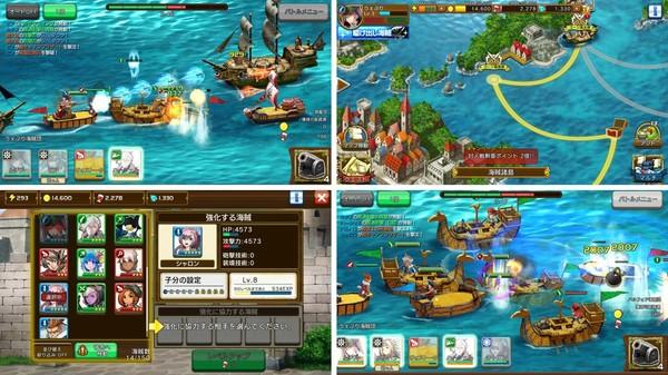 戦の海賊のプレイ画像