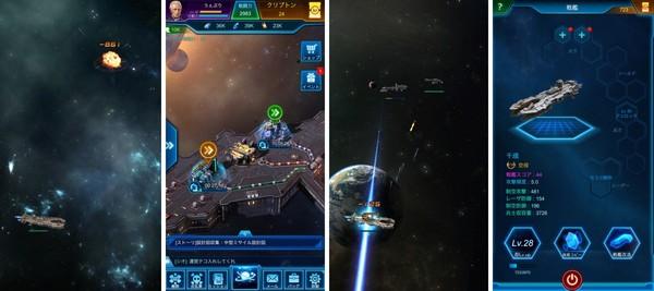 銀河戦艦のプレイ画像