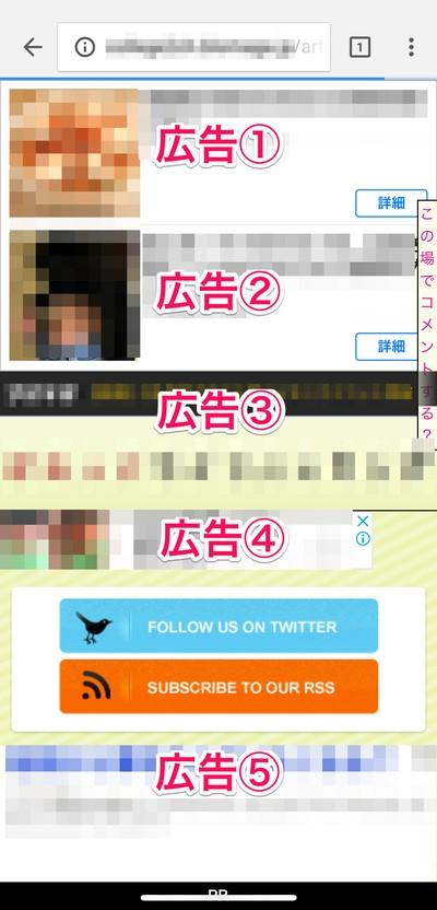 f:id:SikisimaHisayuki:20180912100738j:plain