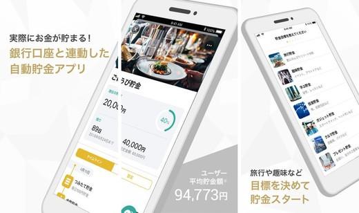 4915ff159f 最新2019】秀逸至極の神iPhoneアプリまとめ!無料&オススメのアプリを割 ...