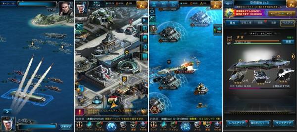 戦艦ファイナルのプレイ画像