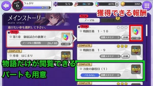 f:id:SikisimaHisayuki:20181205141453j:plain