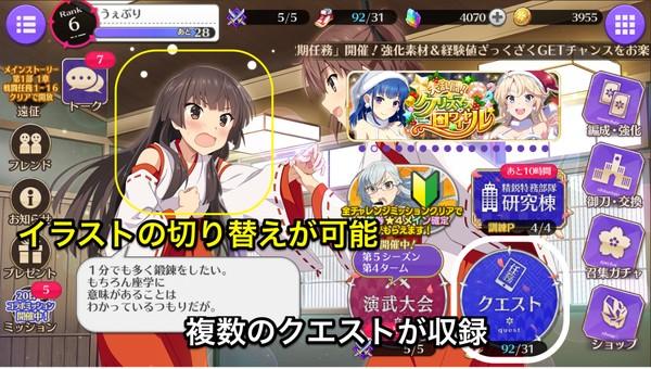 f:id:SikisimaHisayuki:20181205141501j:plain