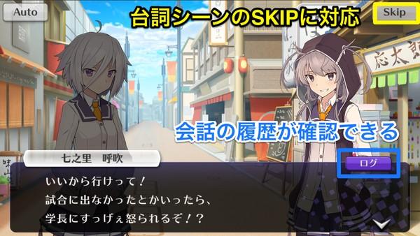 f:id:SikisimaHisayuki:20181205141514j:plain