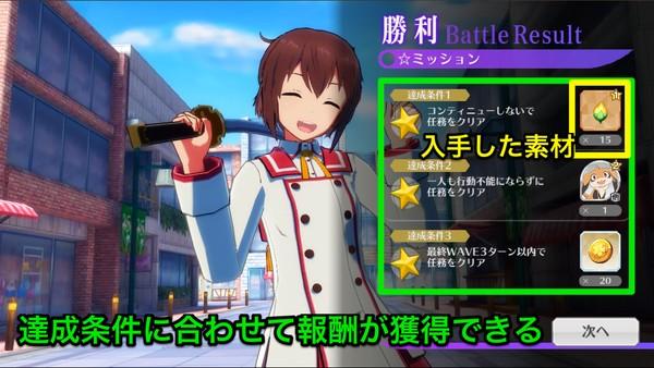 f:id:SikisimaHisayuki:20181205141528j:plain