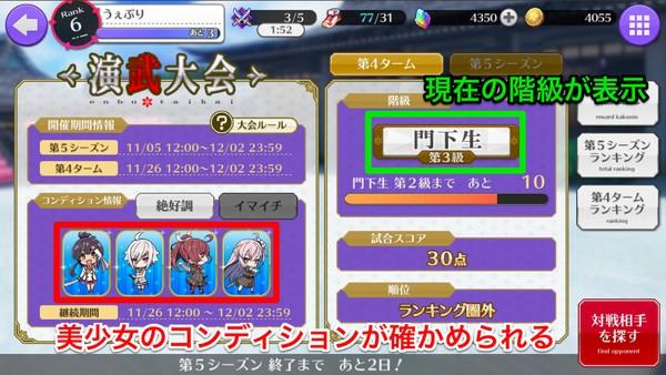f:id:SikisimaHisayuki:20181205141538j:plain