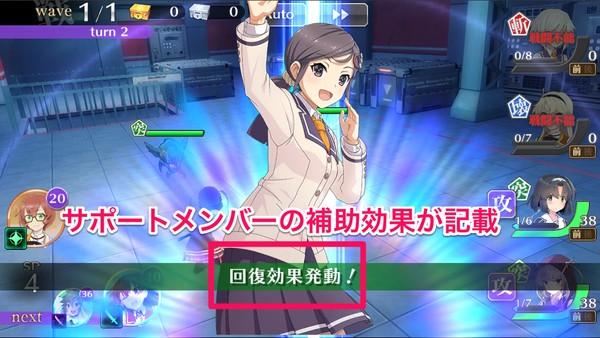 f:id:SikisimaHisayuki:20181205141655j:plain