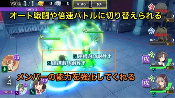 f:id:SikisimaHisayuki:20181205141658j:plain