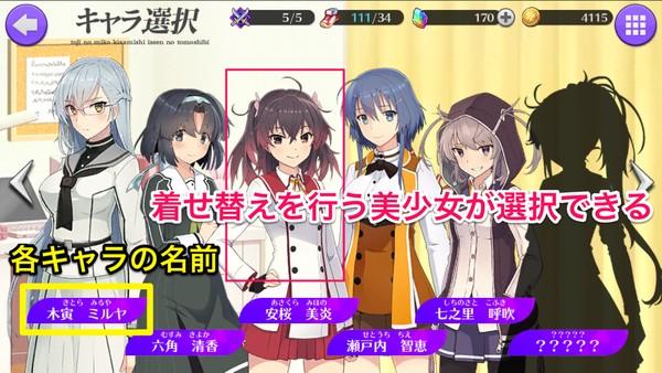 f:id:SikisimaHisayuki:20181205141709j:plain