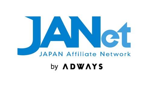 asp-JANet