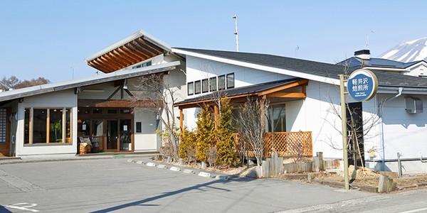 軽井沢焙煎所