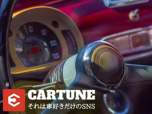 CARTUNE