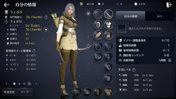 f:id:SikisimaHisayuki:20190405104257j:plain