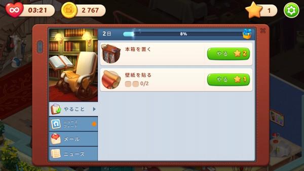 f:id:SikisimaHisayuki:20190408104009j:plain:w450