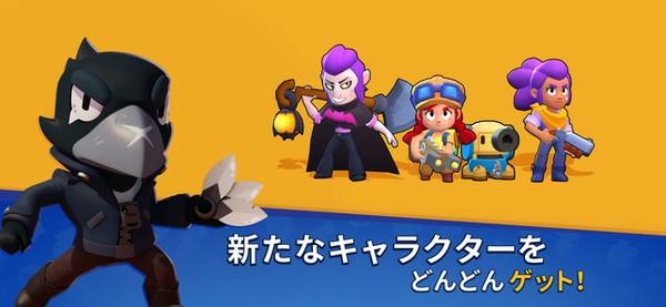 f:id:SikisimaHisayuki:20190409112223j:plain