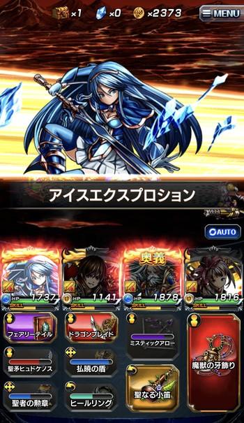 f:id:SikisimaHisayuki:20190410104959j:plain