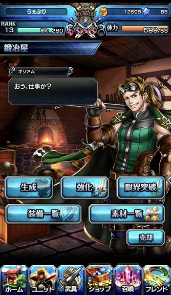f:id:SikisimaHisayuki:20190410105315j:plain