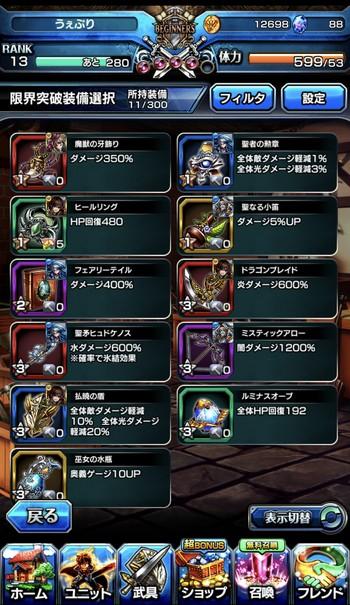 f:id:SikisimaHisayuki:20190410105316j:plain