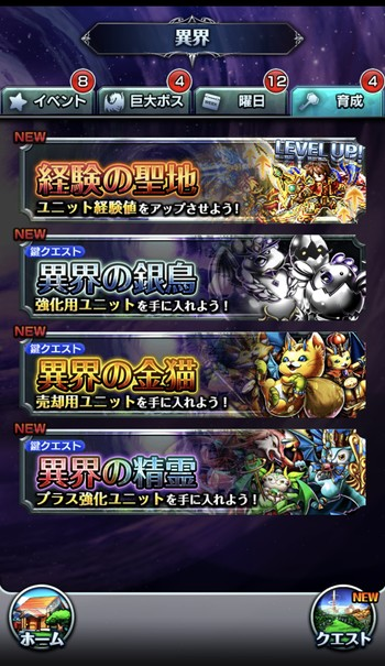f:id:SikisimaHisayuki:20190410105544j:plain
