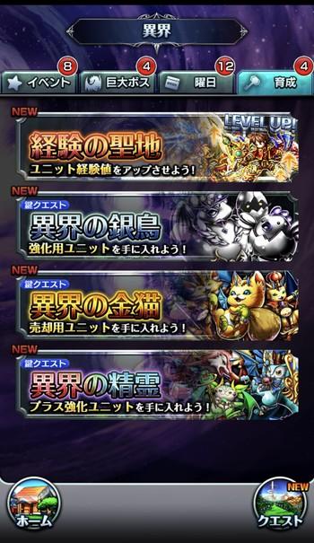 f:id:SikisimaHisayuki:20190410105829j:plain
