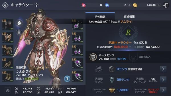 f:id:SikisimaHisayuki:20190410221935j:plain