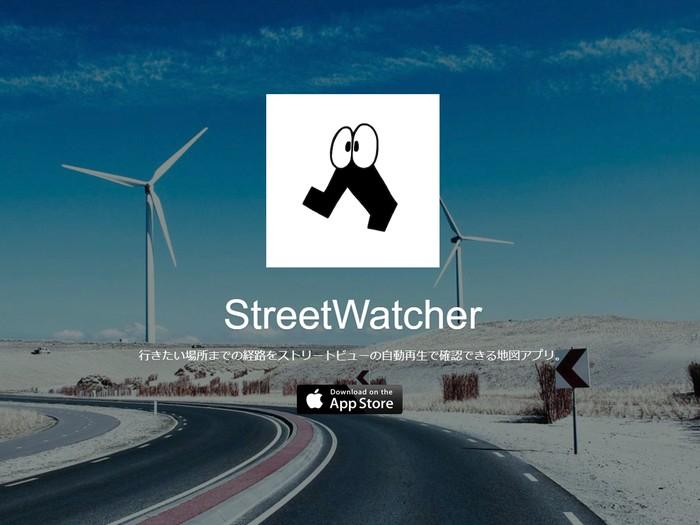 StreetWatcher