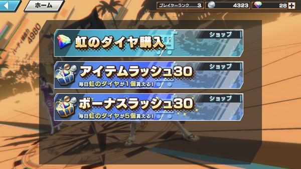 f:id:SikisimaHisayuki:20190412104516j:plain