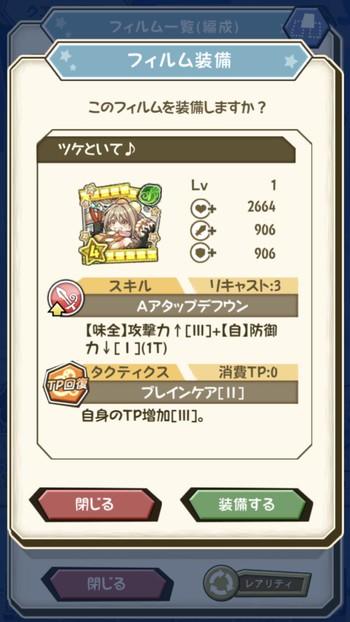 f:id:SikisimaHisayuki:20190413120616j:plain