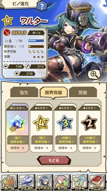 f:id:SikisimaHisayuki:20190413120634j:plain