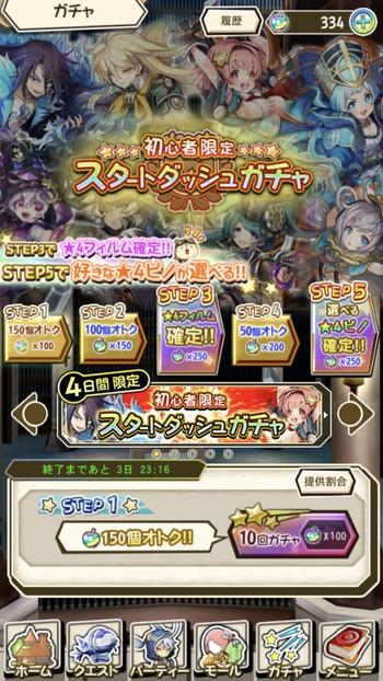 f:id:SikisimaHisayuki:20190413122914j:plain