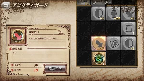 f:id:SikisimaHisayuki:20190415092906j:plain
