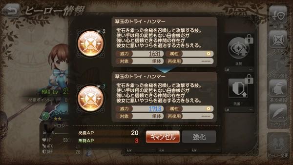 f:id:SikisimaHisayuki:20190415093303j:plain