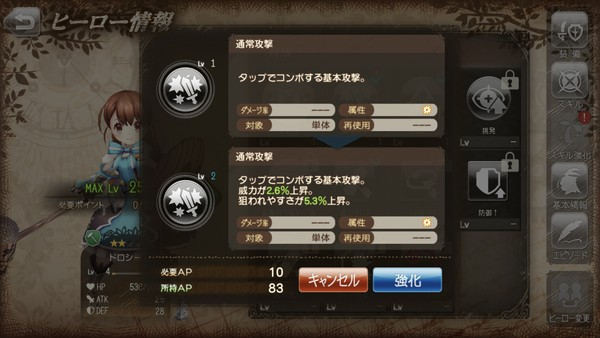 f:id:SikisimaHisayuki:20190415093305j:plain